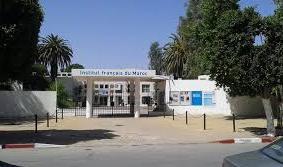 Institut français de Meknès